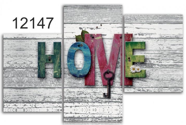 Tryptyk do salonu - Obraz, dom, home 12147 - 1